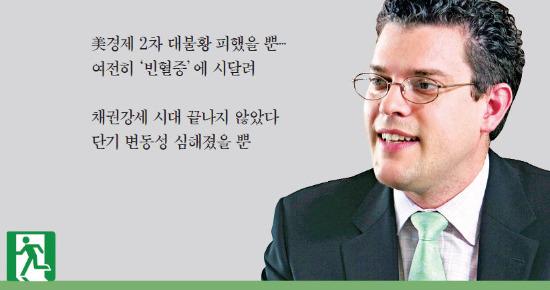 """하젠스탑 템플턴운용 대표 """"Fed 출구전략 시행돼도 한국 자금이탈 없다"""""""