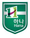 [명문Go! 열전 ①] '신흥명문' 하나고, 귀족학교 논란 딛고 성공한 교육실험 중… 비결은?