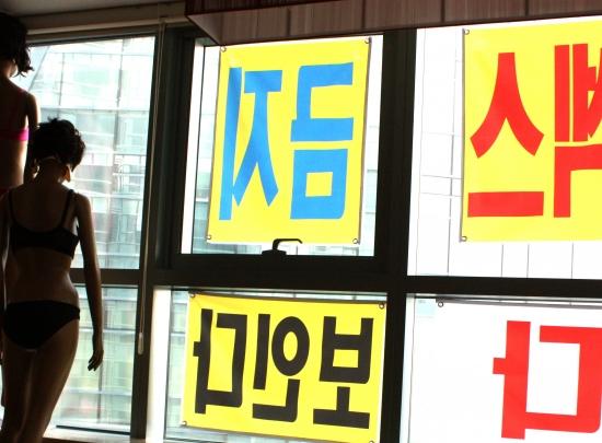 파크 하얏트 부산, 옆건물 '사생활 침해' 배상 판결
