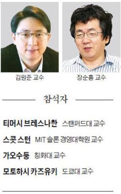 """[한국 창조경제 설계 좌담회] """"실리콘밸리가 해답 아니다…한국식 기업혁신 모델 발전시켜야"""""""