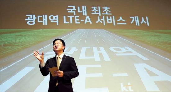 표현명 KT T&C부문장(사장)이 2일 서울 광화문 KT 사옥에서 열린 기자간담회에서 광대역 LTE 서비스에 대해 설명하고 있다. 연합뉴스