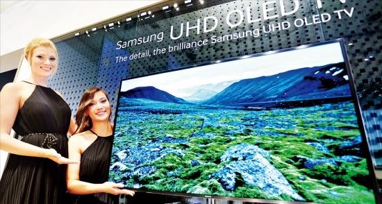 삼성전자가 6일 초고화질(UHD) OLED TV를 독일 베를린에서 열린 유럽 최대 가전전시회 IFA2013에서 공개했다. 화소 수가 기존 OLED TV의 네 배로 UHD 해상도를 구현한 제품이다. 삼성전자  제공