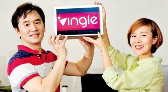최근 동영상 자막업체 '비키'를 일본 라쿠텐에 2억달러에 판 호창성(왼쪽)·문지원 빙글 공동대표. 정동헌 기자 dhchung@hankyung.com