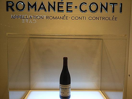 사진= '로마네 콩티' 와인.