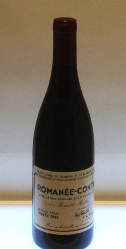 사진= 로마네 콩티 와인.