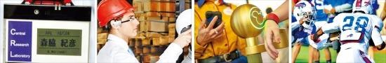 (왼쪽부터) 히타치의 새 신분증 '비즈니스 현미경' / 물류 정보를 알려주는 뷰직스의 '스마트 글라스' / RFID칩이 내장된 월트디즈니의 '매직 밴드' / 운동선수의 움직임을 분석해주는 '옵팀아이'
