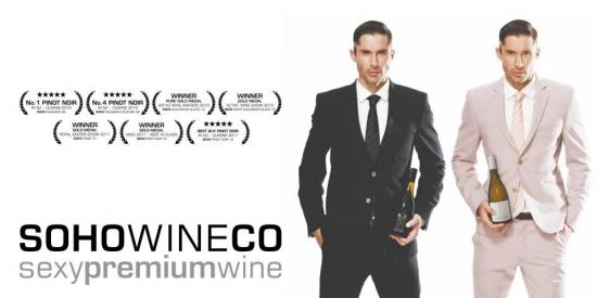 [김민성 기자의 '우리의 와인'] '핫'한 파티 혹은 '작업용' 와인이 필요한 당신에게