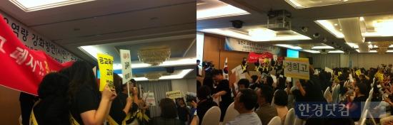 지난달 24일 서울 더케이 서울호텔에서 열린 '일반고 교육역량 강화방안(시안)' 권역별 공청회에서 행사장을 점거한 자사고 학부모들이 교육 당국에 항의하는 모습. / 한경 DB