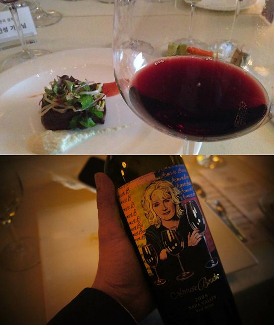 사진= 블라인드 테스트 마지막 와인인 아뮤즈 부셰 하이디 배럿 2008 와인.