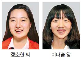 """[글로벌 인재포럼 2013] """"한국교육 변화의 씨앗될 것"""""""