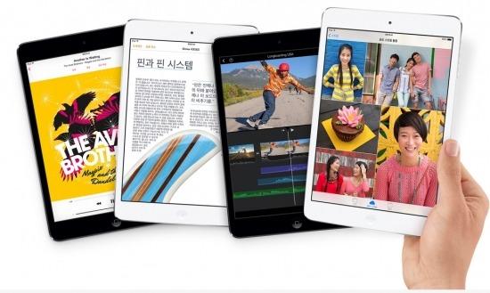 사진= 애플의 신제품, 아이패드 미니2.