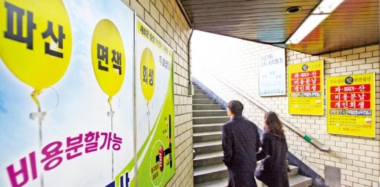[2013 가계금융·복지조사] 사회보험료·세금·이자 부담이 내수부진 '3대 주범'