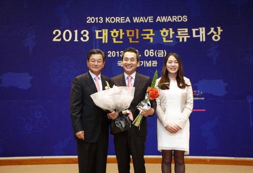 씨에스엘아이, 대한민국 한류대상 문화산업부문 대상 영예