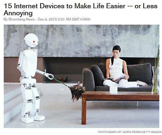 사진= '삶을 편안하게 해주는 15가지 제품' 중 집안을 청소하는 로봇의 모습. 출처=블룸버그 통신 홈페이지 캡처