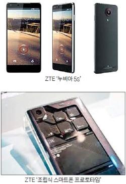 삼성·LG 턱밑까지 쫓아온 중국 스마트폰