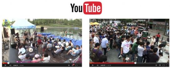 """한경닷컴, 연간 2400여개의 지역축제 및 문화컨텐츠 """"유튜브 실시간 송출 서비스"""" 지원"""