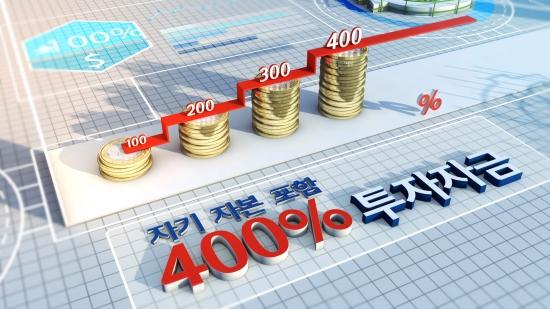 [2014 대한민국 퍼스트브랜드 대상] 하이스탁론, 10년간 시장 선도한 점유율 1위 브랜드