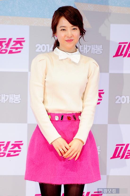 [오늘★봤다] 박보영, 영화 속 모습은 찾아볼 수 없어 '순수' 그 자체~