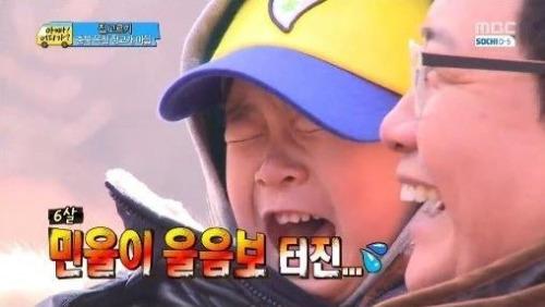 사진출처 : MBC '일밤-아빠 어디가2' 방송캡쳐