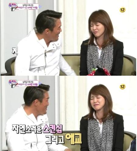 사진출처 : KBS2 '슈퍼맨이 돌아왔다' 방송캡쳐