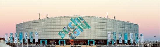러시아 소치 해안클러스터 올림픽파크 내 아이스큐브