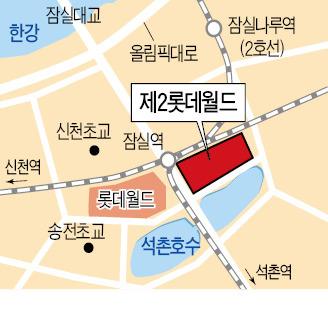 잠실 '제2 롯데월드' 백화점·쇼핑몰·엔터테인먼트동 3월 완공…'축구장 4배' 초대형 명품백화점 5월 개장