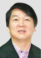 安신당 명칭 '새정치연합'으로 결정