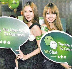 [모바일 메신저] 위챗, 뉴스 등 다양한 서비스…중국어권 시장 석권