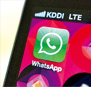 [모바일 메신저] 와츠앱, 문자전달 기능에 집중…활동사용자 4억5000만명
