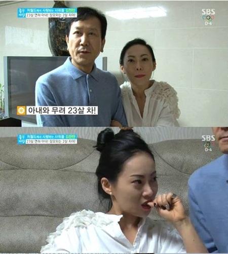 김천만 23살 연하 아내 미모, 20대라고 해도 믿겠네 '최강 동안'