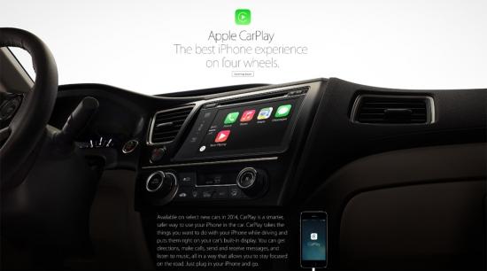 애플이 홈페이지에 공개한 '카플레이' 인터페시아 이미지.
