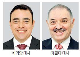 """""""태권도 배워보니 한국 경제성장 비결 알겠더군요"""""""