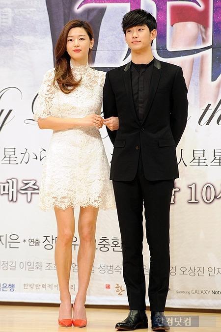 '별그대' 전지현·김수현 종영소감 공개…'훈훈해'