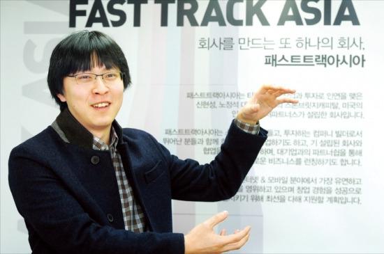 벤처기업 투자 방향에 대해 설명하고 있는 박지웅 패스트트랙아시아 대표. 허문찬 기자 sweat@hankyung.com