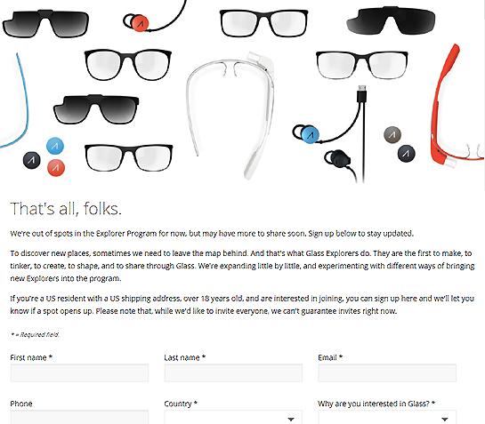 (위) 다양한 디자인 및 색상의 구글 글래스 제품들. (아래) 15일 하루 판매 종료를 알리고 있는 구글 글래스 공식 페이지.