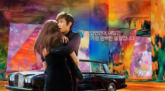배우 이병헌이 모델로 등장한 팬택 '베가 아이언' 광고 장면.