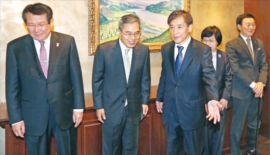 이주열 총재, 첫 금융협의회