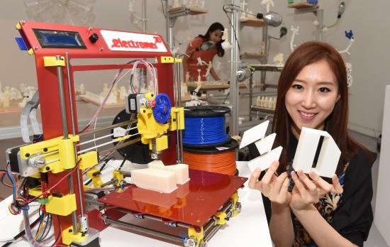 대림화학-사비나미술관, 국내 첫 '3D프린팅전'