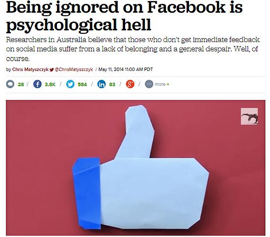 페이스북에서 무시를 당할경우 심리적 지옥을 경험할 수 있다는 조사결과를 보도한 미국 씨넷. 출처=홈페이지 캡처