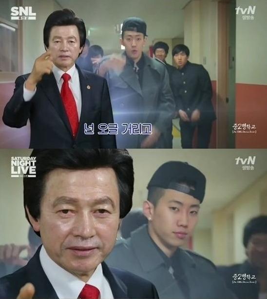 사진 = tvN 'SNL 코리아' 캡쳐 / '허경영' '박재범'