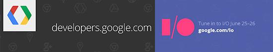 구글 I/O 2014 개최를 알리고 있는 구글 개발자 사이트.