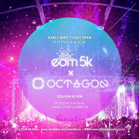 EDM 5K RUN, 얼리버드 티켓 오픈! 남다른 패키지 구성