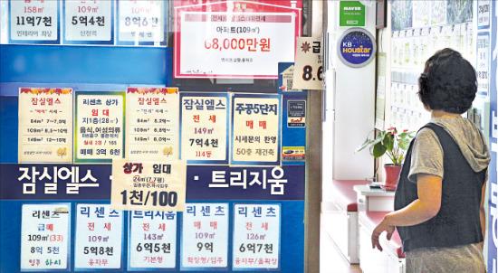 지난달 서울 아파트 거래량이 작년의 절반 수준으로 떨어지는 등 최근 주택시장이 거래 부진에 시달리고 있다. 사진은 잠실의 한 부동산 중개업소. 한경DB