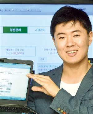 """[프랜차이즈CEO 인터뷰]  전화성 씨엔티테크 대표 """"농산물 온라인 판매사업자 연내 1만명 양성할 것"""""""