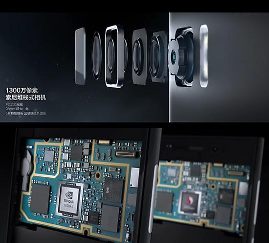Mi3 내 1300만 화소 카메라(위) 및 내부 회로 기판.