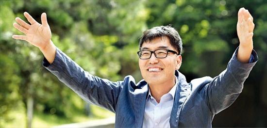 정동헌 기자 dhchung@hankyung.com