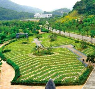 인천 부평가족공원