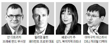 IP금융 트렌드 배우고…특허 비즈니스 전망 '한눈에'
