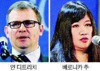 """[AIPBF] """"필립스 부활 비결은 지식재산 관리…삼성·LG도 배워야 산다"""""""
