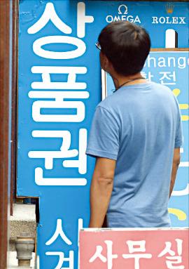 [추석 상품권 1조원] 카드로 산 상품권 팔아 '검은돈' 악용도